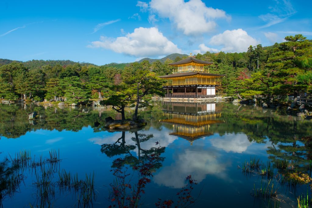 Visitors flock to the Kinkaku-Ji in Kyoto.
