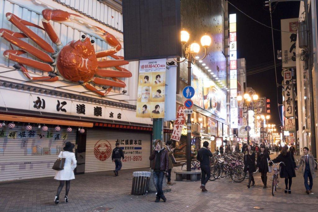 Strolling through Osaka at night.