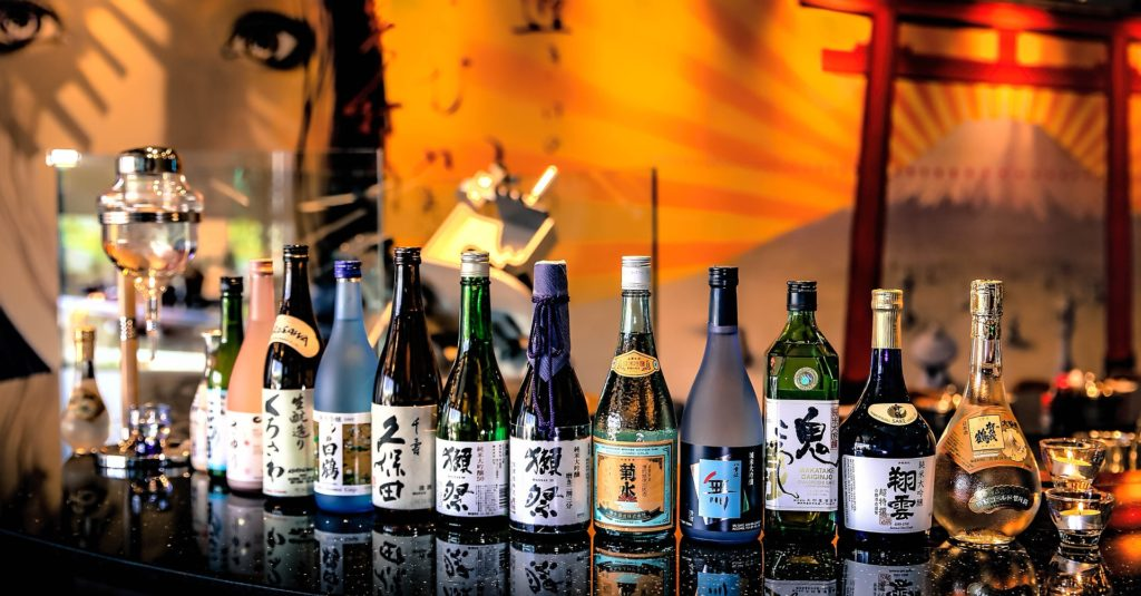 Different types of Sake have different tastes.