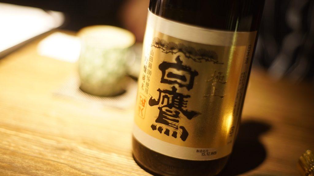 Cheers! Enjoying Japanese Sake.