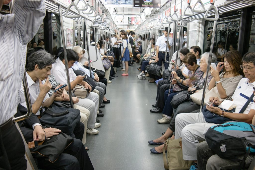 With a little know-how about how to use the Tokyo Metro, you'll be zipping from place to place in no time.