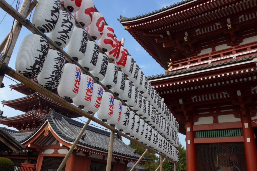 The Senso-ji is a famous shrine