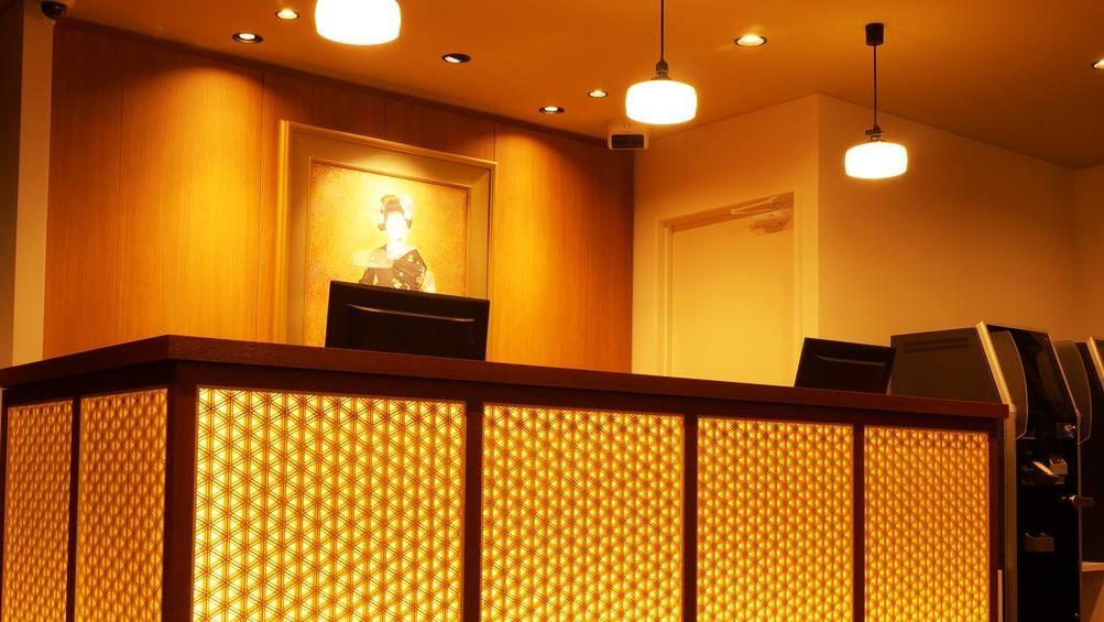 Nihonbashi Muromachi Bay Hotel Ginza