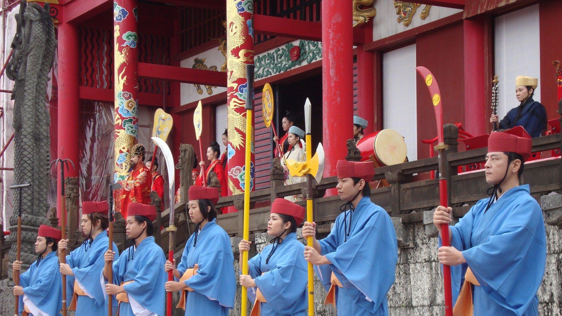 Japanese New Year